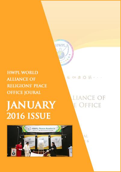 WARP Journal 2016 01