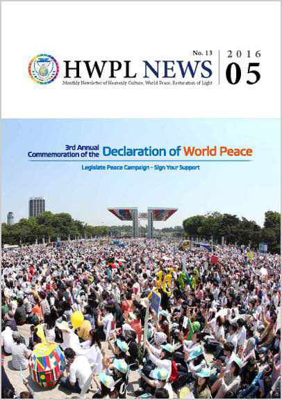 HWPL Newsletter 2016 05
