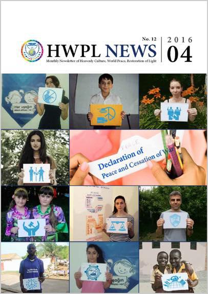 HWPL Newsletter 2016 04