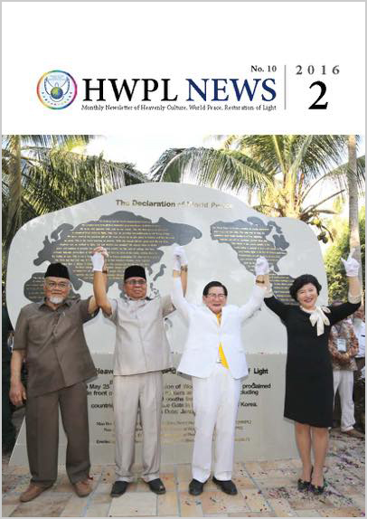 HWPL Newsletter 2016 02