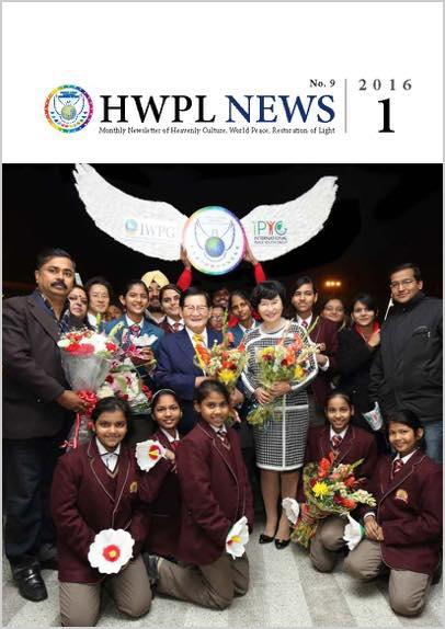 HWPL Newsletter 2016 01