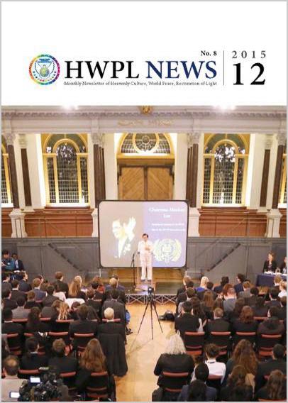 HWPL Newsletter 2015 12