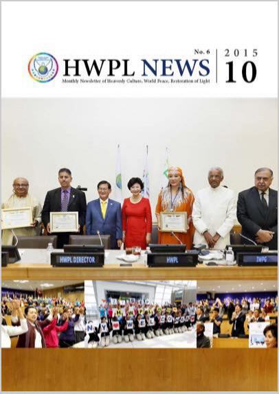 HWPL Newsletter 2015 10