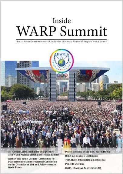 HWPL Newsletter 2015 09