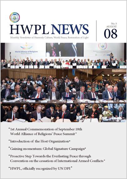HWPL Newsletter 2015 08