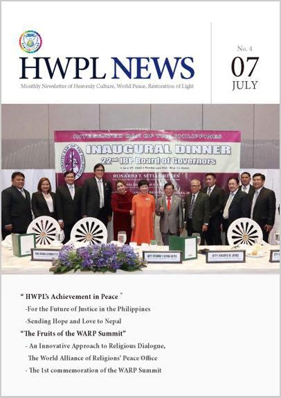 HWPL Newsletter 2015 07