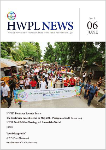 HWPL Newsletter 2015 06