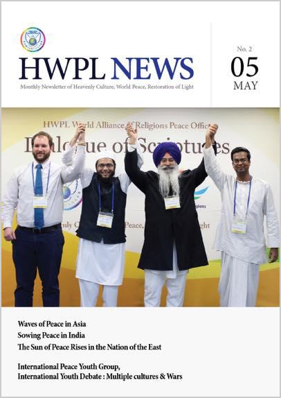HWPL Newsletter 2015 05