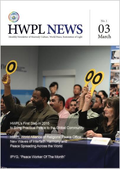 HWPL Newsletter 2015 03