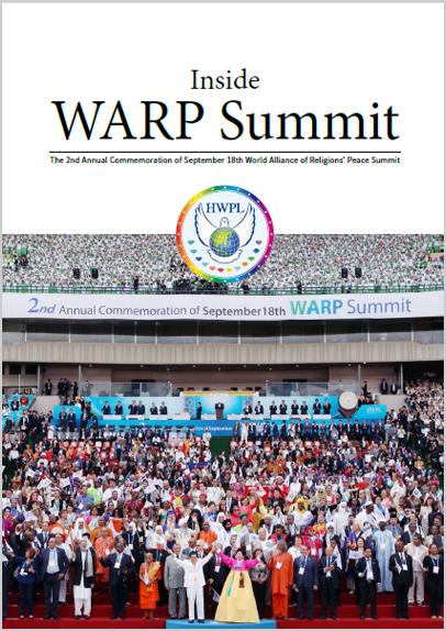 HWPL Newsletter 2016 09