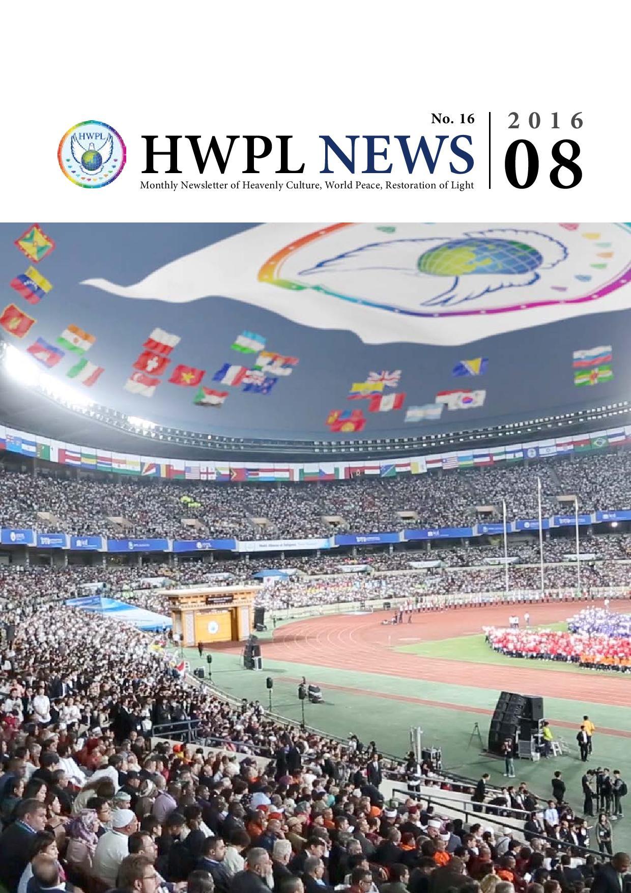 HWPL Newsletter 2016 08