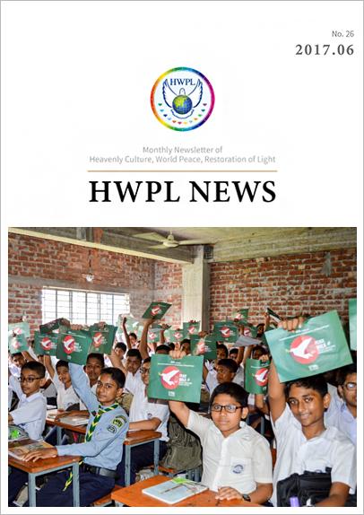 HWPL Newsletter 2017 06