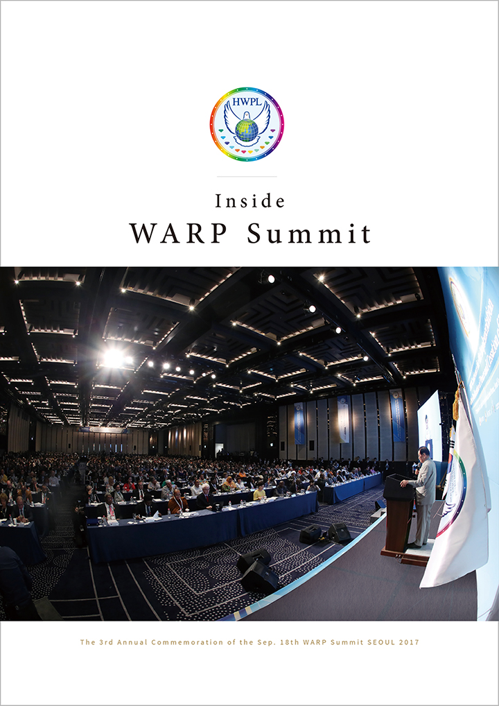 HWPL Newsletter 2017 09 (WARP Inside)