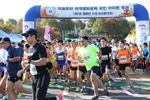 3,500 Citizens in South Korea to Participate in th
