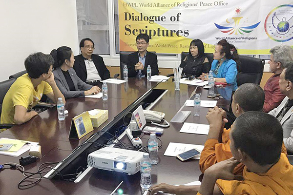 Interfaith Dialogue Discusses Spiritual Human Well
