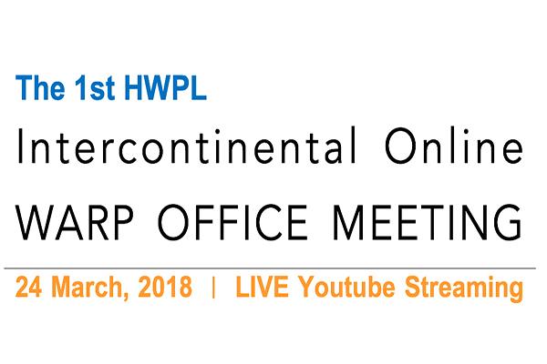 The 1st HWPL Intercontinental Online WARP OFFICE