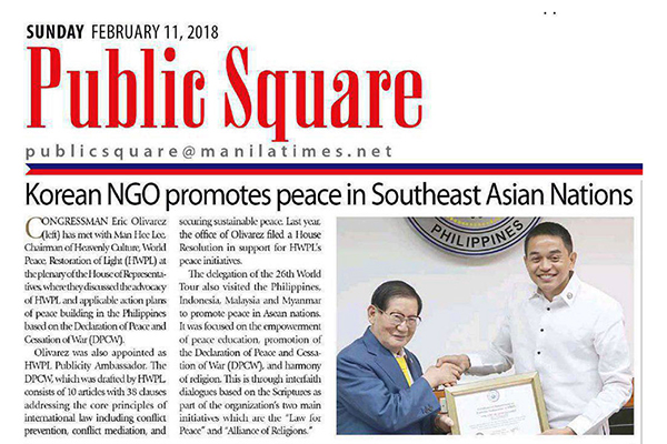 Korean NGO promotes peace in Southeast Asian Natio