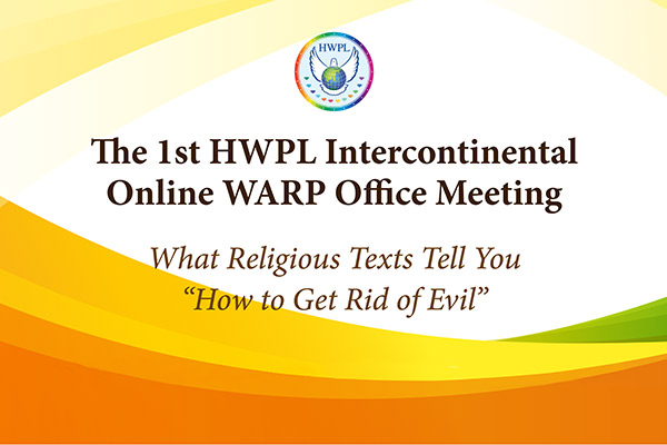 The Frist Intercontinental Online WARP Office Meet