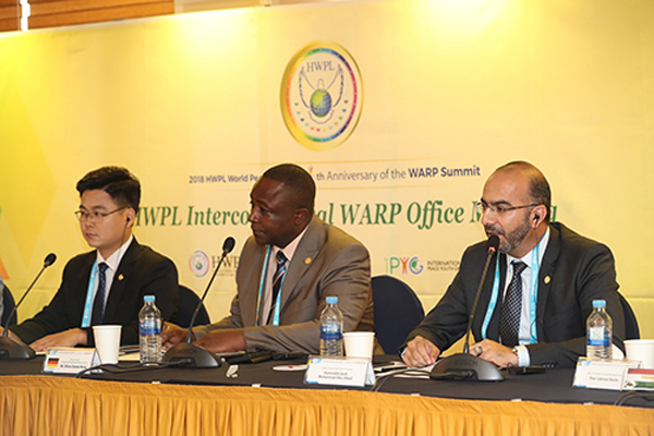 HWPL Intercontinental WARP Office Meeting