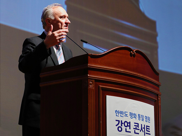 Lecture for Peaceful Unification on the Korean Pen