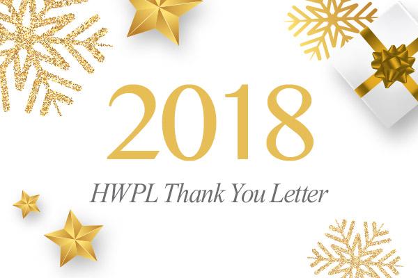 2018 HWPL Thank You Letter