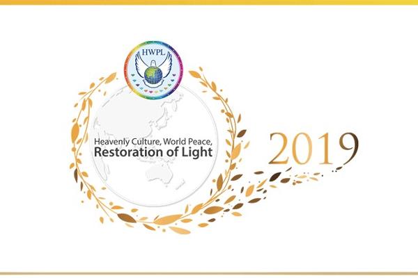 Beyond Expectations: 2018 HWPL Journey of Peace