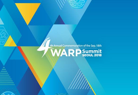 2018 HWPL World Peace Summit: 4th Anniversary of t