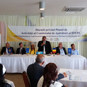 HWPL Peace Advocacy Committee