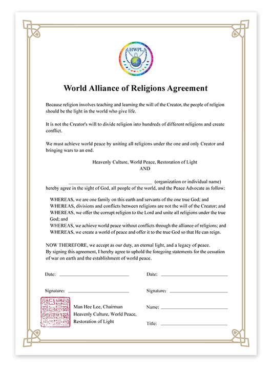 Strong cooperation and a network of religious communities formed by the commitment of those at the WARP Summit 2014 has been integrated with a deeper understanding of the core principles and values of each scripture, bringing powerful and positive moral assets that will prevent all forms of intolerance in our society.