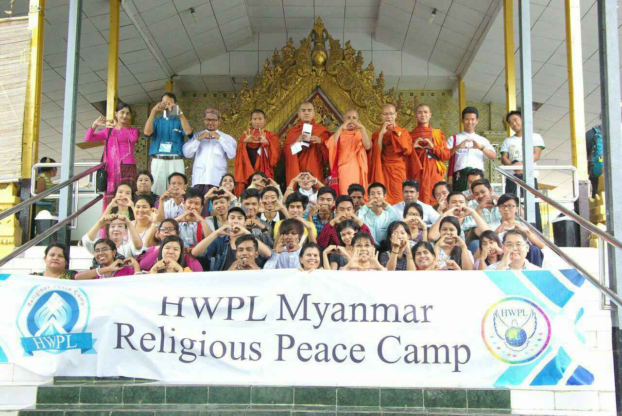 HWPL Religious Youth Peace Camp in Myanmar